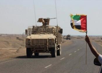 الهلال الأحمر الإماراتي يوقف نشاطه جنوبي اليمن