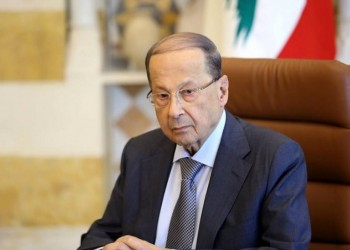 عون يدعو لرفع الحصانة المصرفية عن المسؤولين في لبنان