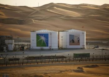 بلومبرغ: على السعودية أن تعترف بفشلها في إدارة سوق النفط