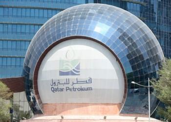 قطر للبترول تزود السفن بزيت وقود منخفض الكبريت في الموانئ المحلية