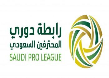 نصف أندية الدوري السعودي محرومة من الرخصة الآسيوية