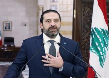 الحريري: لا ضرائب جديدة في موازنة 2020