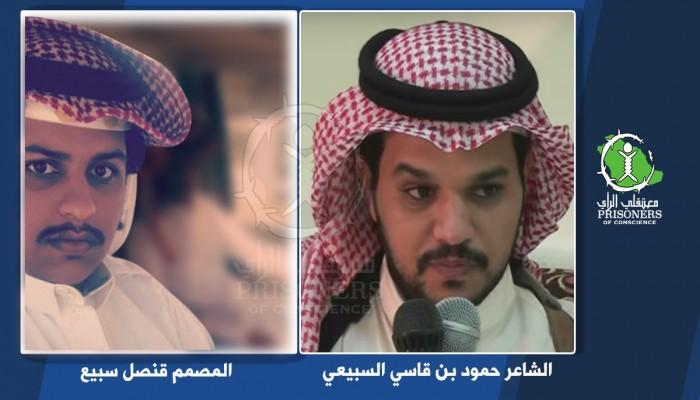 اعتقال شاعر سعودي هجا تركي آل الشيخ في قصيدة