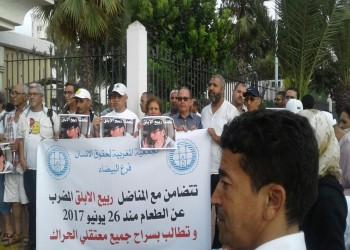 المغرب.. مطالبة بإنقاذ حياة معتقل حراك الريف ربيع الأبلق