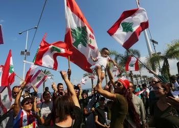 استهجان لغزل صحيفة عكاظ السعودية في حسناوات لبنان