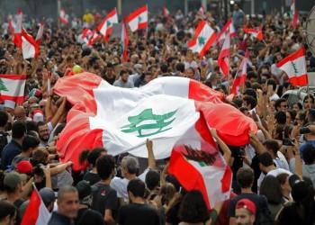 احتجاجات لبنان.. استئناف الدراسة الأربعاء وتمديد إغلاق البنوك