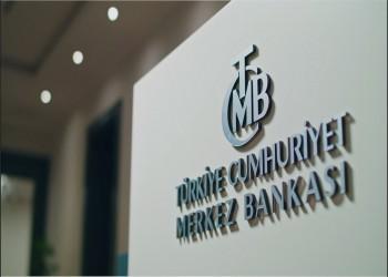تركيا تخطط لتحويل 17 مليار دولار من البنك المركزي إلى الخزانة