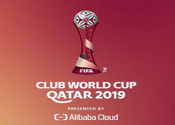 فيفا يعلن أسعار تذاكر مونديال الأندية في قطر