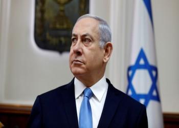 هزيمة لنتنياهو وأزمة لجانتس.. وانتخابات مرتقبة بإسرائيل