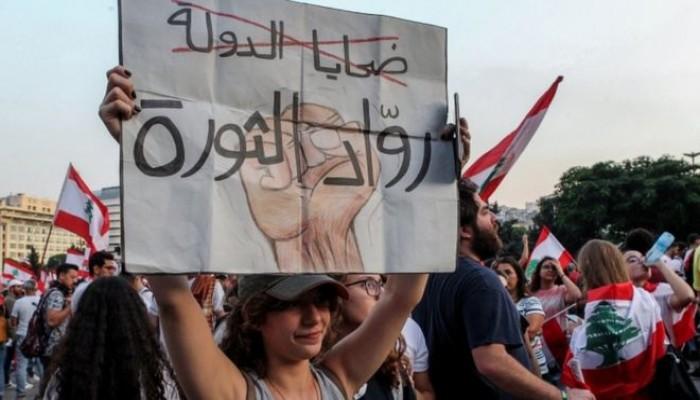 فاينانشال تايمز: غضب الشباب العربي وصل إلى درجة الغليان