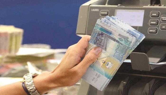 احتياطي الكويت النقدي يفقد نحو 98 مليار دولار
