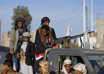 السعودية والحوثيون يشكلون لجنة مشتركة للتهدئة ووقف القتال