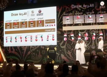 قطر تجري قرعة خليجي 24 في غياب دول الحصار