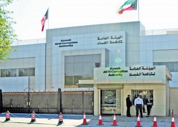 6 شركات كويتية متهمة بفساد بقيمة 200 مليون دولار