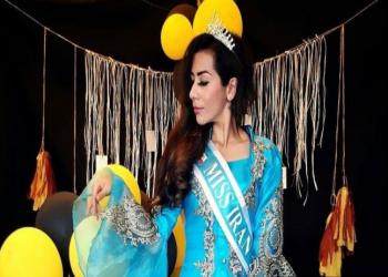 ملكة جمال إيران تطلب اللجوء في الفلبين