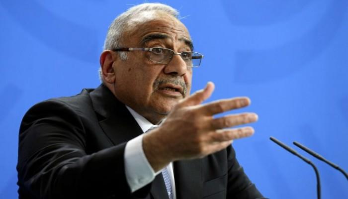 الحزب الشيوعي العراقي يطالب باستقالة حكومة عبدالمهدي