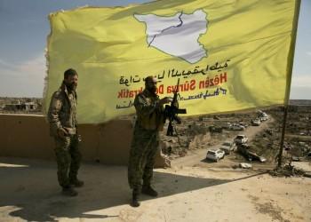 اتفاقات تركيا.. الضربة القاضية للحكم الذاتي لأكراد سوريا