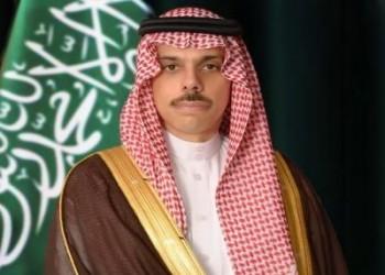 تعرّف على وزير الخارجية السعودي الجديد