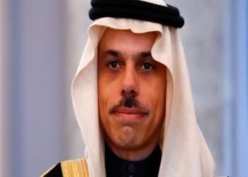 أول تعليق لوزير الخارجية السعودي الجديد.. ماذا قال؟