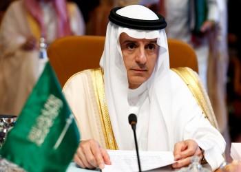 الجبير يهنئ وزير الخارجية السعودي الجديد ويتجاهل العساف