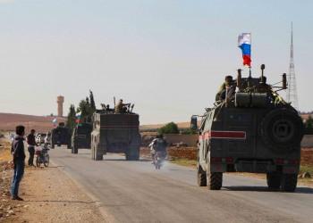 روسيا: نفذنا أول دورية شمالي سوريا وفق اتفاق سوتشي