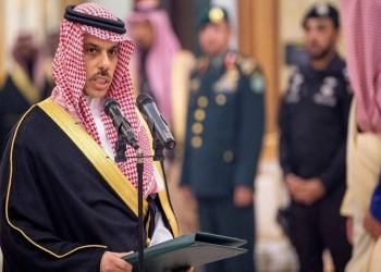 وزير الخارجية السعودي الجديد.. خبير تسليح ومتورط في اغتيال خاشقجي