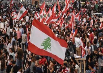 احتجاجات لبنان ومأزق الحكومة.. 3 خيارات أنسبها الانتخابات
