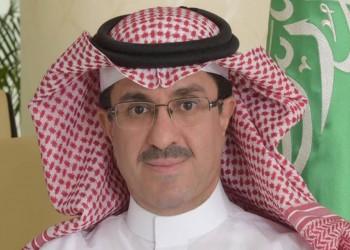 موقع عراقي: مسؤول أمني سعودي يزور بغداد سرا