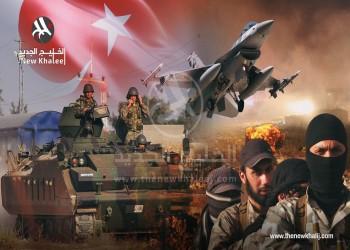 العملية التركية في شمال سوريا