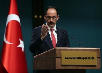 تركيا: ما لم نتفق عليه مع واشنطن أنجزناه مع موسكو