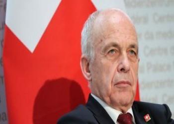 الرئيس السويسري يترأس وفدا ماليا إلى الخليج