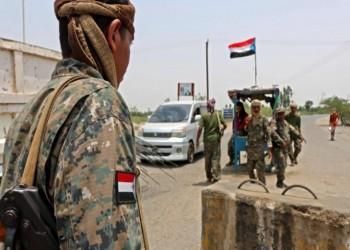 الانتقالي الجنوبي باليمن: اتفاق الرياض خطوة نحو الانفصال
