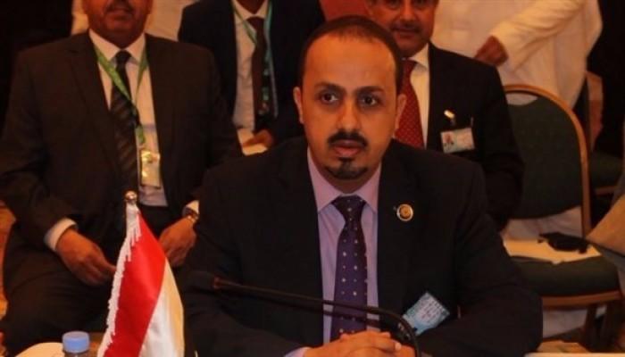 الحكومة اليمنية تعلن موعد التوقيع على اتفاق الرياض بشكل رسمي