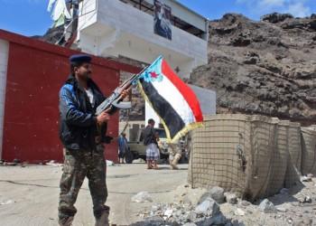 أبرز بنود اتفاق الرياض.. حكومة يمنية نصفها من الجنوبيين