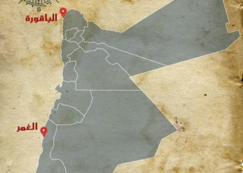 الأردن: استلام الباقورة والغمر في موعده الشهر المقبل