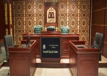 حكم بالسجن 20 عاما على قاضي الجن في السعودية