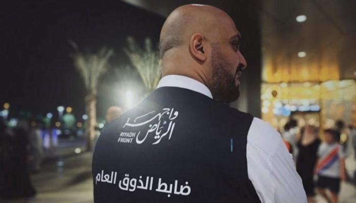 ضباط الذوق العام يثيرون جدلا في السعودية.. ماذا حدث؟