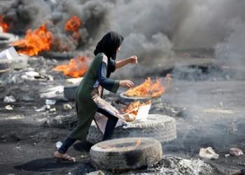 هل تسير مظاهرات العراق نحو نفق مسدود؟