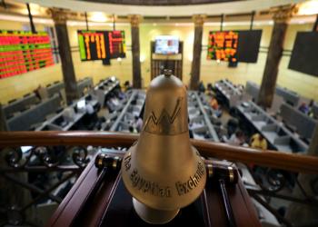 266 مليون دولار.. خسائر البورصة المصرية خلال أسبوع