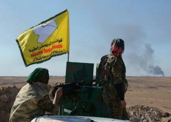 قوات كردية تنسحب من مناطق شمال شرقي سوريا برعاية روسية