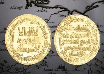 بيع دينار أموي ذهبي نادر بـ 4.7 ملايين دولار