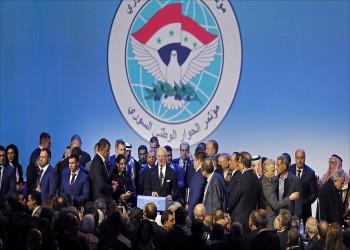سوريا.. لجنة الدستور تنطلق الأربعاء وسط آمال بانتقال سياسي