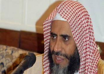 تأجيل محاكمة الداعية السعودي عوض القرني إلى 20 نوفمبر