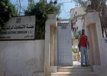 حماس: أبلغنا لجنة الانتخابات المركزية بجهوزيتنا لخوض الانتخابات المقبلة