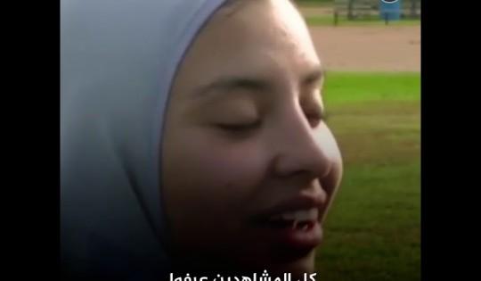 حملة لدعم طالبة أمريكية مسلمة حرمت من مسابقة بسبب حجابها