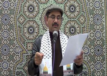 الخميس.. بدء محاكمة ناشط مغربي احتج على مشاركة إسرائيل في معرض