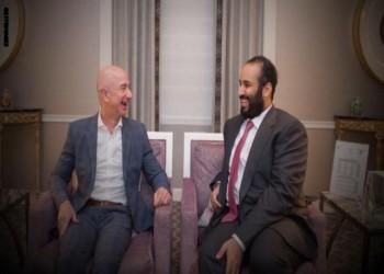 مقتل خاشقجي واستهداف بيزوس جمدا مشاريع أمازون في السعودية