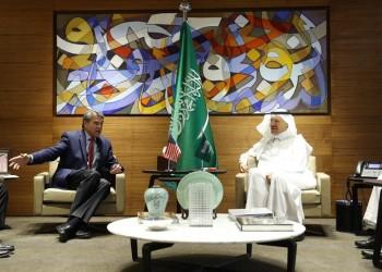 السعودية تؤكد التزامها بتوفير النفط الخام للعالم