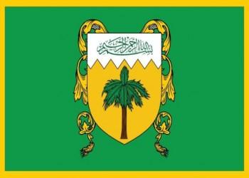 الجبل الأصفر: 17 ألف شخص تقدّموا من الكويت للحصول على الجنسية