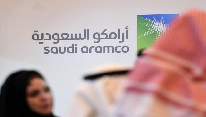 السعودية تستعد للإعلان عن طرح أرامكو الأحد المقبل